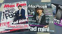 Macfan_macpeople_dec2012m