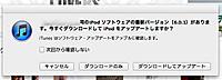 Ios601_20121103m