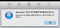Iworks_appstore_20121205