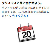 Applemail_20121206