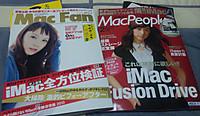 Macfan_macpeople_feb2013_20121228m