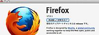 Firefox18_20130108