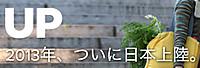Jawboneup_20130125m