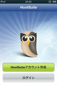 Hootsuite2413m