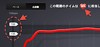 Nikeplushr_3_20130203mm