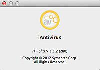 Iantivirus_1_20130216