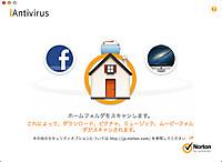 Iantivirus_2_20130216
