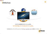 Iantivirus_3_20130216