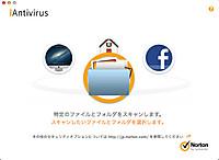 Iantivirus_4_20130216