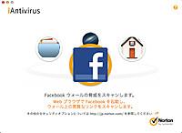 Iantivirus_5_20130216