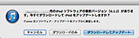 Ios612_20130220