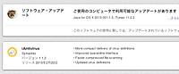 Itunes1102andmoreupdate_20130220