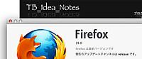 Firefox190_20130221
