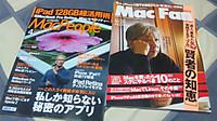 Macfan_macpeople_apr2013m