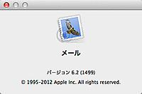 Mailfailure_20130310