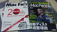 Macfan_macpeople_2013may_20130329m
