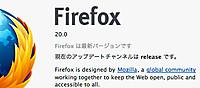 Firefox20_3_20130404