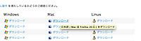 Firefox2001_20130414