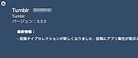 Tumblr332_20130520