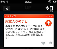 Jawboneupinsight_2_20130530m