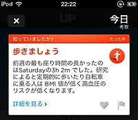 Jawboneupinsight_3_20130530m