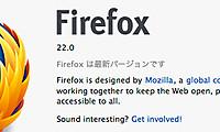 Firefox22_2_20130627