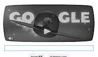 Googledoodle20130708