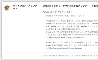 Osxsoftwareupdate_1_20130714