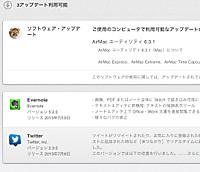 Osxsoftwareupdate_2_20130714