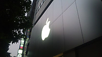 Applestoreshibuya1_20130731m