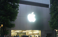 Applestoreshibuya3_20130731m