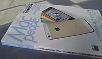 Macpeople_dec2013_20130928m