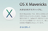 Mavericks_20131023