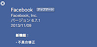 Facebook671_1_20131109