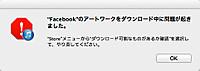 Facebook671_2_20131109