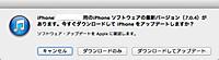 Ios704_20131115m