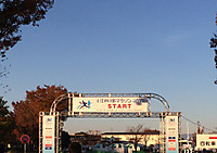 Kawagoemarathon2013_20131124m2