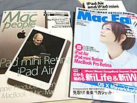 Macfan_macpeople_2014jan_1_20131129