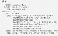 12dayspresents_2_20131210