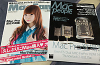 Macfan_macpeople_2014feb_20131227m