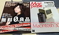 Macfanmacpeople_mar2014_20140130m