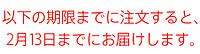 Applestorevalentine_20140204