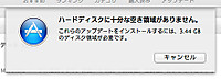 Osx1092_2_20140226