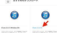 Itunes1115_20140227