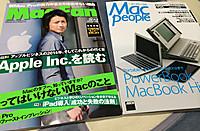 Macfan_macpeople_apr2014_20140228m