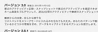 Up_2_20140324