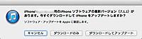 Ios711_20140423