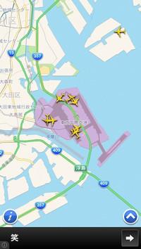 Flightradar_20140424m