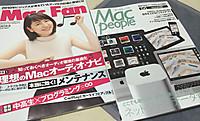 Macfan_macpeople_jun2014_20140428m