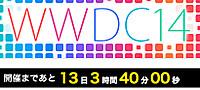 Cnetwwdc2014countdown_20140520